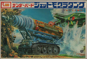 Thunderbirds - The Mole model kit - Imai