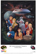 Lost in Space - Print by Ron Gross