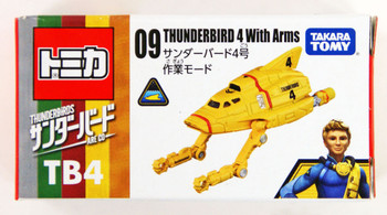 Thunderbirds are go Thunderbird 4 (Working Mode) die cast Metal