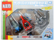 Thunderbirds are Go Gift Set - Japanese Release - Set A