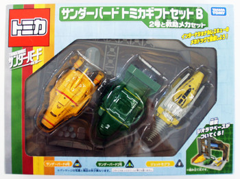 Thunderbirds are Go Gift set B Japan release
