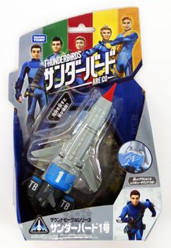 Thunderbirds are Go - Sound Vehicle TB1 Japanese release