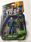 Thunderbirds Action Figure Virgil Tracy