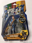Thunderbirds Action Figure - John Tracy