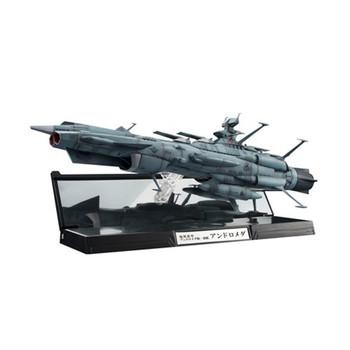 Space Battleship Yamato U.N.C.F. AAA-001 Andromeda 1:2000 Scale Model