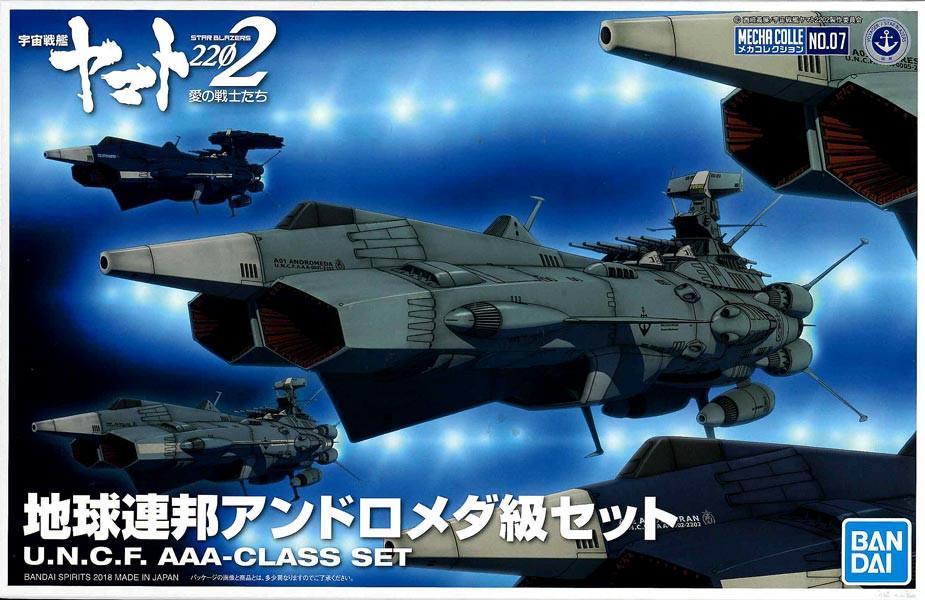 Full 5 Sets Bandai Cosmo Fleet Collection Space Battleship YAMATO