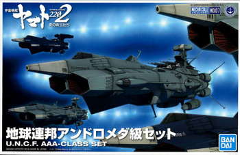 Star Blazers #07 U.N.C.F. AAA - Class Set Mecha Collection Model Kit