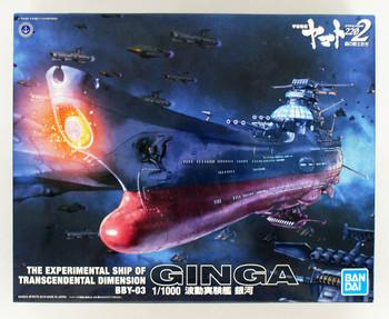 Star Blazers 2202 Wave Motion Experimental Ship Ginga 1:1000 Scale Model Kit