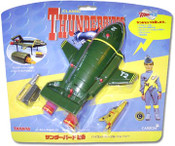 Thunderbirds - SoundTech TB2 from Japan!