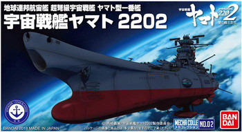 U.N.C.F. Space Battleship Yamato 2202 , Bandai Mecha Collection (BAN221062)