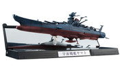 Space Battleship Yamato Kikan Taizen 1:2000 Scale Pre-Painted (16162)