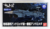 Starblazers Yamato 2202 Andromeda Mecha Collection Model Kit