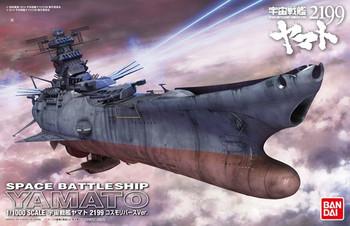 Starblazers 2199 Yamato 2199 Cosmo Reverse Version 1:1000 Scale Model Kit (BA194363)