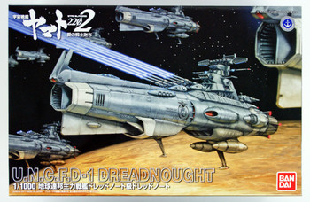Space Battleship Yamato Dreadnought 1:1000 Scale Model Kit
