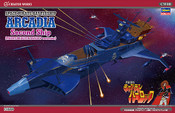 Space Pirate Battleship Arcadia Second Ship