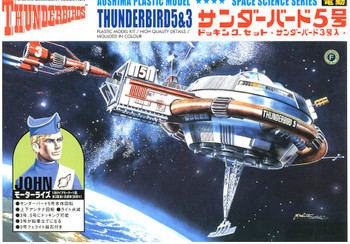 Thunderbirds TB3 & 5 Model Kit - Aoshima
