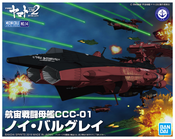 MECHA COLLECTION ASTRO BATTLESHIP-CARRIER CCC-01 NEU BALGAY