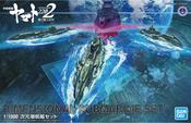 Yamato 2202 Dimensional Submarine Set Yamato 1:1000 Scale Model Kit