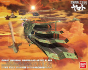 Space Battleship Yamato 2199 - Guipellon Class Balgray