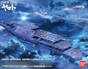 Space Battleship Yamato 2199 - Guipellon Class Lambea