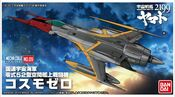 Space Battleship Yamato 2199 - Mecha Collection Cosmo Zero