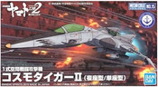 Mecha Collection Type 1 Space Fighter Attack Craft Cosmo Tiger II