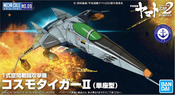 Space Battleship Yamato 2202 - MECHA COLLECTION TYPE 1 SPACE ATTACK FIGHTER COSMO TIGER II (SINGLE SEAT)