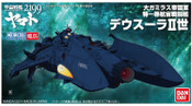 Space Battleship Yamato 2199 - MECHA COLLE DEUSULA THE 2ND