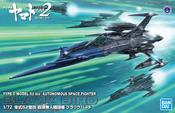 Space Battleship Yamato 2202 - 1/72 TYPE 0 CARRIER FIGHTER MODEL 52 KAI UNMANNED DRONE BLACKBIRD