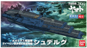 Space Battleship 2199 - MECHA COLLE YAMATO 2199 NO.16 SHUDERUGU