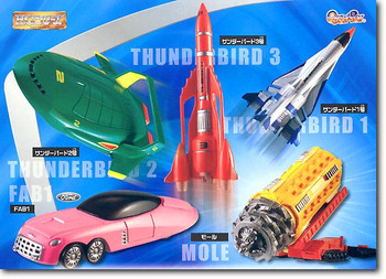 Thunderbirds Movie Capsule Toy Set