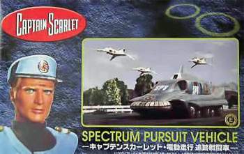 Captain Scarlet - Spectrum Pursuit Vehicle Model Kit - Aoshima