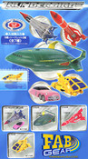 Thunderbirds Movie Vehicle Collection - Takara
