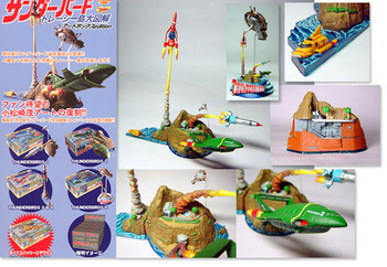 Thunderbirds - Yujin Tracy Island Gashapon Set