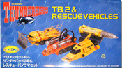 Thunderbirds - TB2 And Rescue Vehicles Model Set