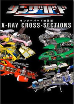 Thunderbirds X-Ray Cross Sections Japanese Book