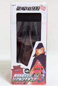 GALAXY EXPRESS 999 / STAR BLAZERS Tochiro Figure