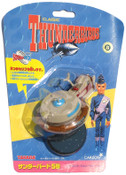Thunderbirds - SoundTech TB 5 from Japan
