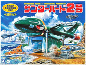 Thunderbirds Super Big TB2 Model Kit