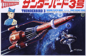 Thunderbirds TB3 Model Kit