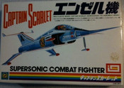 Captain Scarlet Angel Interceptor model kit