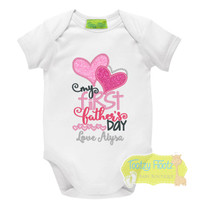 Fathers Day - My First Fathers Day (Double Hearts)