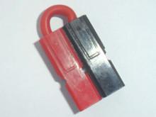 Arming Link - (WMA-769)