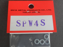 Shims for Correct Needle Valve Assembly Fitting - (EN-SPW4S)