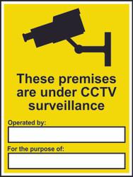 Under CCTV Surveillance Sign (300 x 400mm)