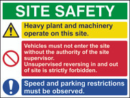 Site Safety Composite Vehicles Sign (800 x 600mm)