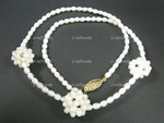 "4-5mm Freshwater Pearl Necklace 18"" + Pearl Ball  [e560]"