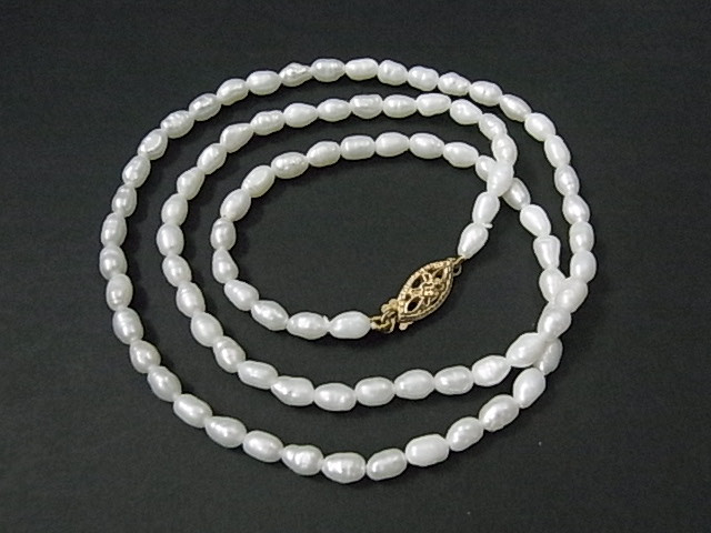 [e1095] 4-5mm Freshwater Pearl Necklace 17