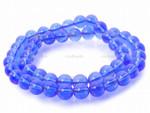 """12mm Reconstituted Blue Quartz Round Beads 15.5"""""""