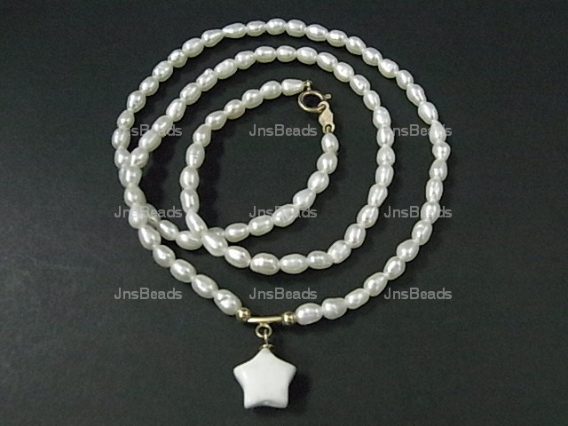 [e46] 4-5mm Freshwater Pearl Necklace 17